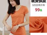 现货供应 32S平纹全棉汗布99色可选淘宝爆款T恤面料针织单面布