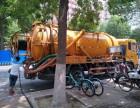 北京市专业消纳处理污水 清理化粪池 持有污水处理证