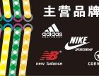 工厂直销批发耐克阿迪乔丹新百伦等运动鞋子招实体店微商加盟