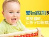 历下区幼儿托管班常年招生一岁半至四岁宝宝