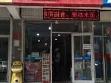 兴庆区颐园小区北区南大门临街营业中超市转让