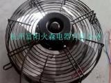 YS-1204-2三相异步电动机 冷干机风扇电机
