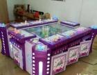 三明动漫游戏机模拟机电玩城游戏机回收