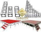 厦门太空架出售 厦门铝合金桁架出售 同安桁架出售 集美舞台