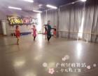 海珠区少儿拉丁舞舞初级基础班适合5岁以上报学 海珠区鹭江站