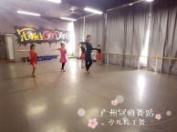 江南西哪里有专业少儿拉丁舞基础培训班?
