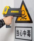 安全警示标志检测仪
