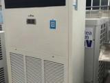 北京格力美的十匹柜機批發九成新保證原裝