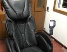 三明专业维修按摩椅