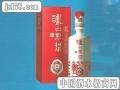 泸州原浆白酒招商加盟