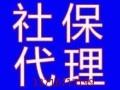 北京生育津贴申领材料