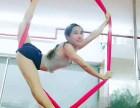 德宏钢管舞培训 想学钢管舞可是一点基础都没有