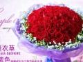 99朵红玫瑰7夕送花 同城鲜花配送 同城送花