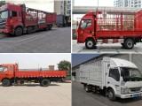 上海貨車拉貨電話4.2米6.8米9.6米13米17米