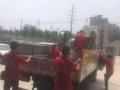 襄阳家具拆装 货物运输 空调移机 全城服务就近派车