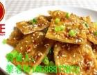 陕西肉夹馍加盟广州顶正肉夹馍技术最正宗小本创业