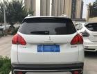 标致20082014款 1.6L 自动 时尚款准新车可检测价格优