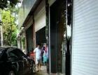 音西 福清市音西街道洋埔村洋埔 住宅底商 200平米