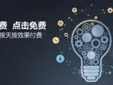 南京網絡推廣外包