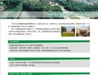 华中科技大学网络学院招生