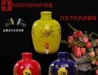 定西市供应陶瓷酒瓶报价 加工设计陶瓷酒瓶厂家