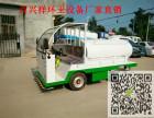 广东佛山压缩式垃圾车哪里有卖的/低价**