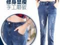 哪里有时尚韩版女式牛仔裤批发几元库存尾货牛仔裤地摊甩货货源批