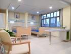 上海日月星護理院
