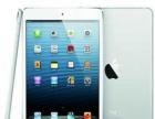 苹果iPad mini 4(128GB/WiFi版