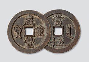 本人是专做钱币瓷器私下交易的,要出手的可以联系我