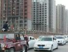 枣庄顺通宝马奔驰婚庆车队 专业的全系车队 宝马婚车
