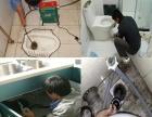 专业疏通下水道 马桶 菜池 化粪池清理 管道清淤泥