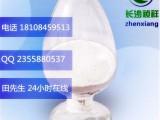 复合磷酸盐 食品级添加剂