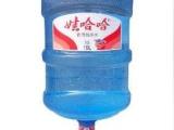 惠城农夫山泉桶装水配送 订水热线