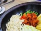 包头铁锅焖面烩菜技术加盟培训 面食