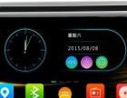 GPS导航仪 DVD导航仪厂家生产销售批发
