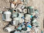 西安电机回收 西安废旧电机回收