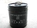 南京钟山牌线切割工作液/ 乳化液