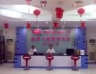 深圳市宝安区 鱼美人 沙井分院 专业美容美体 保健养生服务