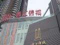 湘江中路 香江锦城 精装修两房 一线江景房 钥匙在手随时看房