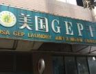 新区长江北路干洗店转让