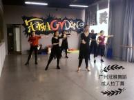 广州海珠拉丁舞基础培训班 成人拉丁舞白天基础小班制