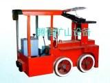 济宁腾信矿山设备厂家直供1.5吨架线式电机车可定制