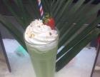 鄢陵奶茶冰淇淋加盟,果汁冷饮加盟旺季有优惠