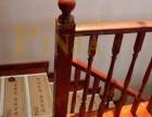上海水泥基础实木楼梯 别墅室内水泥楼梯制作 品家工厂定制