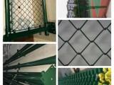 重庆华道钢丝网护栏防护网