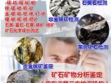 安徽滁州铜矿石检测,铜精矿成分分析