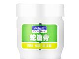 张医生药妆 名欧蛇油膏60g滋润身体霜乳