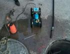 常州管道疏通马桶检测清洗清淤抽粪气囊堵水潜水公司