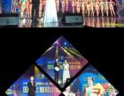 东莞活动策划年会晚会开业周年庆典专业舞台灯光音响